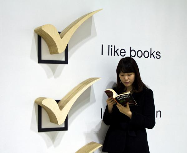 Check Bookshelf8