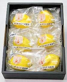 ハートの形をしたレモン
