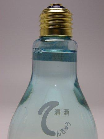 高垣酒造場 電球の酒 てんきゅう6