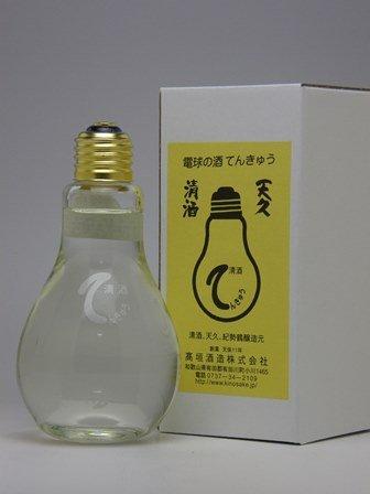 高垣酒造場 電球の酒 てんきゅう1