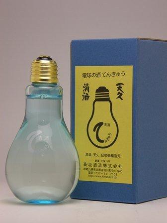 高垣酒造場 電球の酒 てんきゅう4
