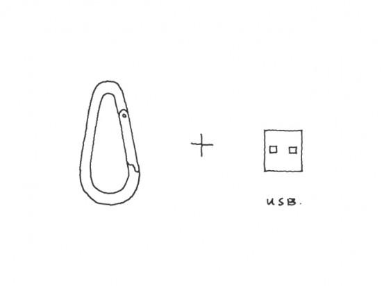 「カラビナ」の形をしたUSBメモリ「DATA hook」
