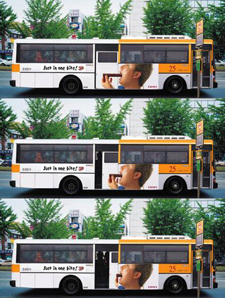 世界の素晴らしい広告