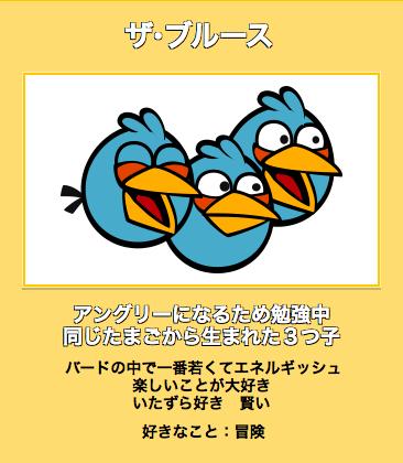 スクリーンショット 2015-04-25 11.46.24