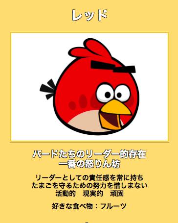 スクリーンショット 2015-04-25 11.50.28