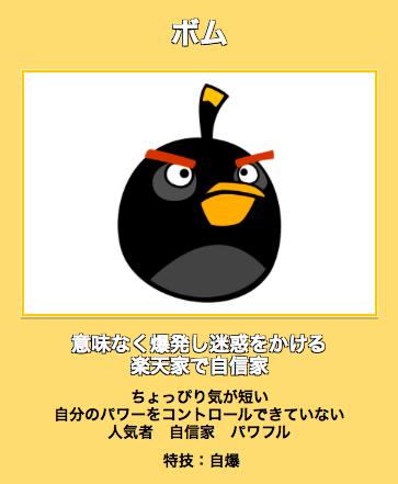 スクリーンショット 2015-04-25 11.48.30