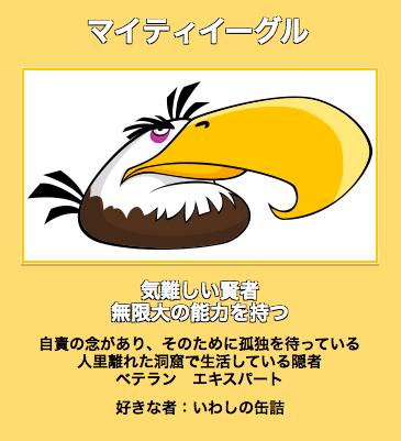 スクリーンショット 2015-04-25 11.49.53