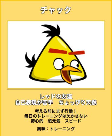 スクリーンショット 2015-04-25 11.47.18