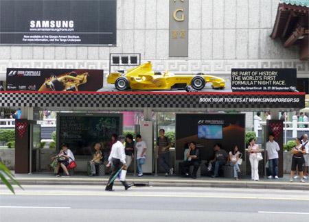 車を使った広告