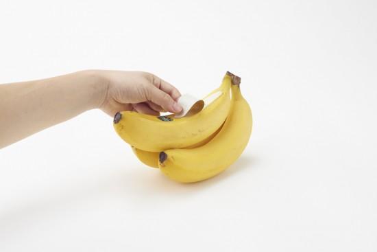 しあわせバナナ