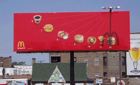 マクドナルドの広告