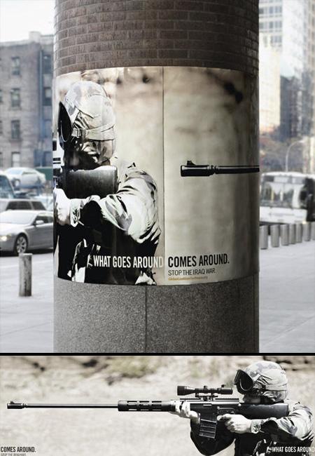 ユニークな縦看板の広告