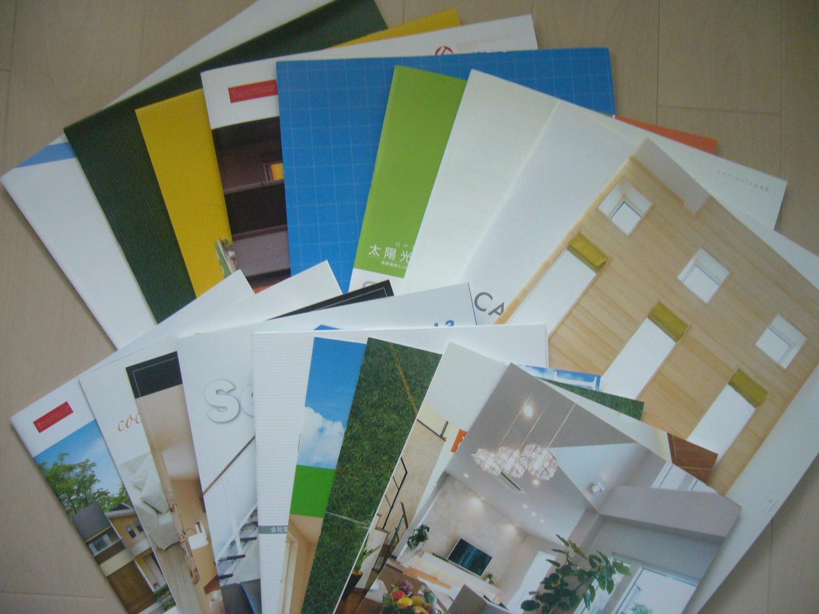 住宅会社のカタログ