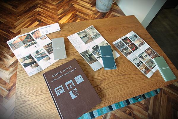 住宅カタログ2