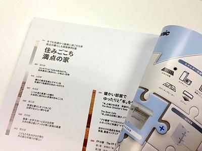 住宅カタログ15