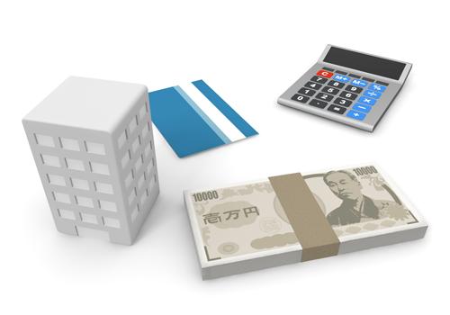 6種類の税金の話−印紙税