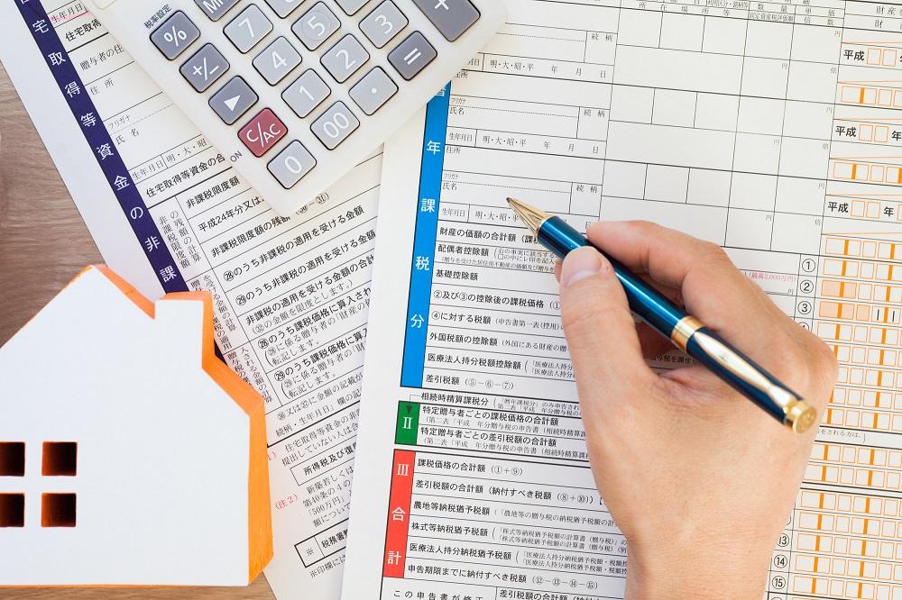 家づくりでかかる税金 6:贈与税